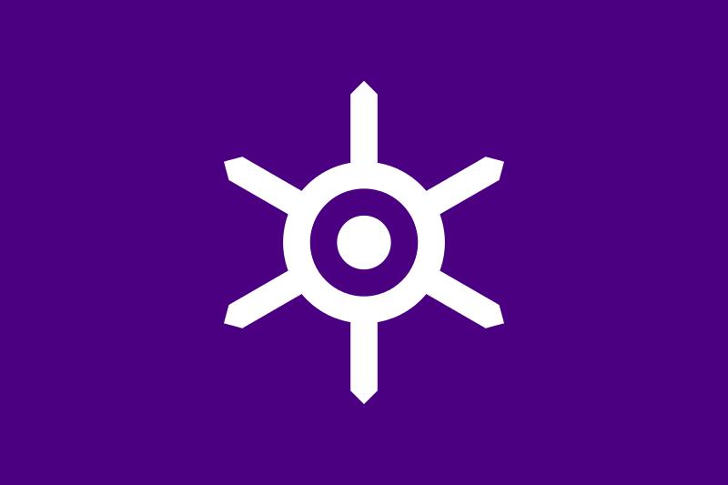 東京都 都旗 画像
