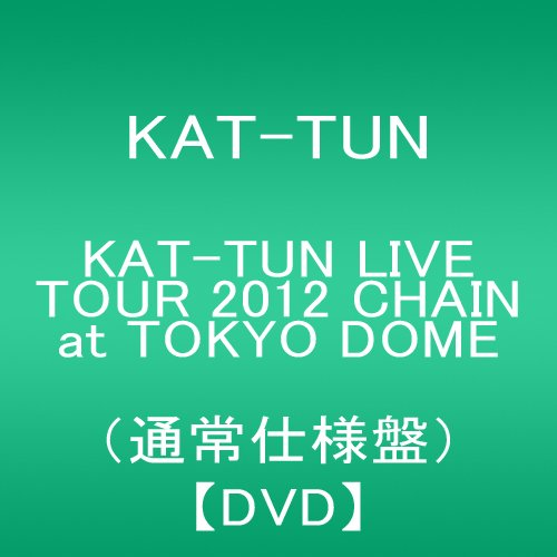 KAT-TUN LIVE TOUR 2012