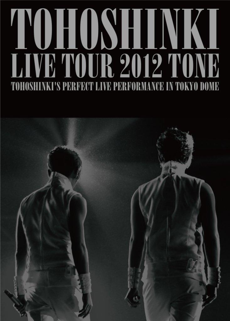 東方神起 LIVE TOUR 2012