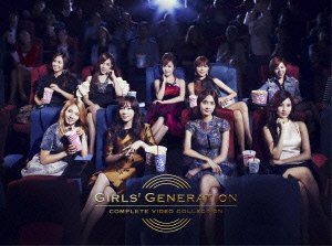 GIRLS' GENERATION COMPLETE