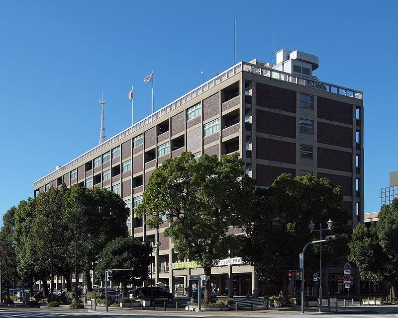 中区 役所 画像