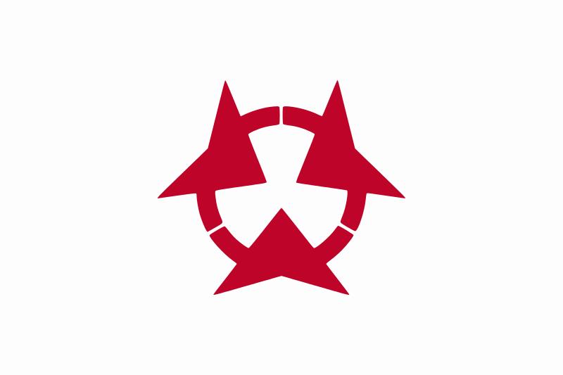 大分県 県旗 画像