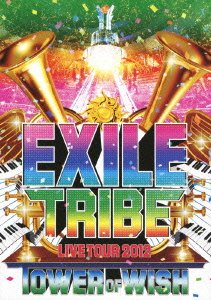 EXILE TRIBE LIVE TOUR 2012