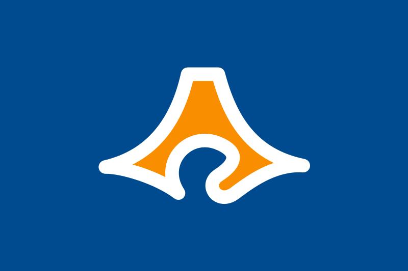 静岡県 県旗 画像