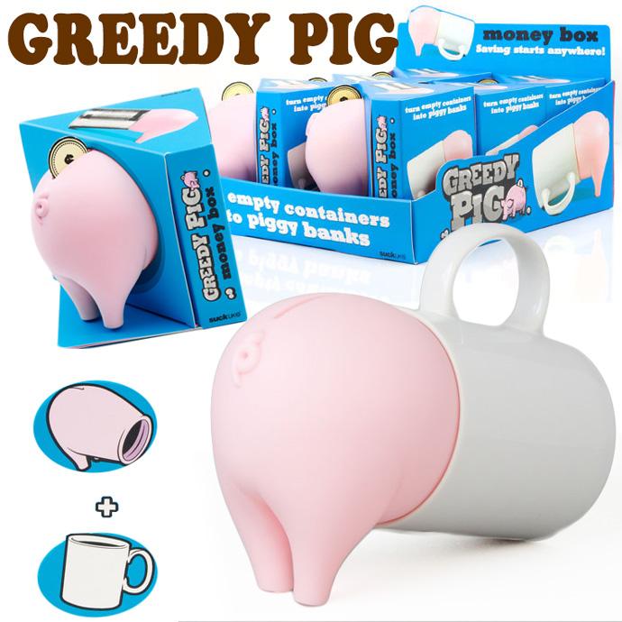 おしり豚さん貯金箱