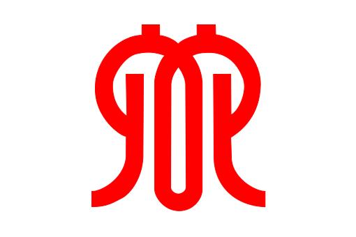 神奈川県 県旗 画像