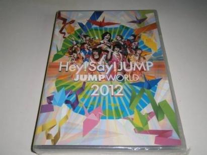 ]JUMP WORLD 2012