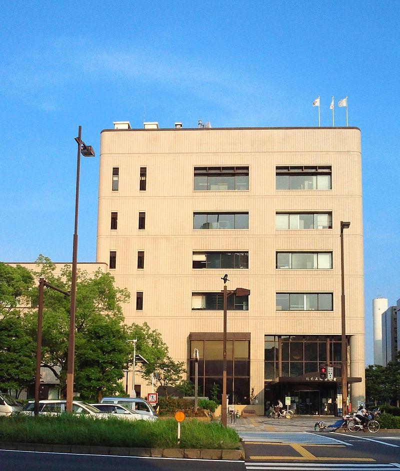 鶴見区 役所 画像