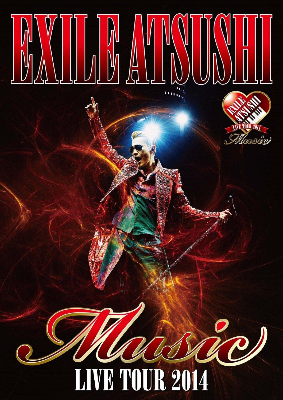 EXILE ATSUSHI LIVE TOUR