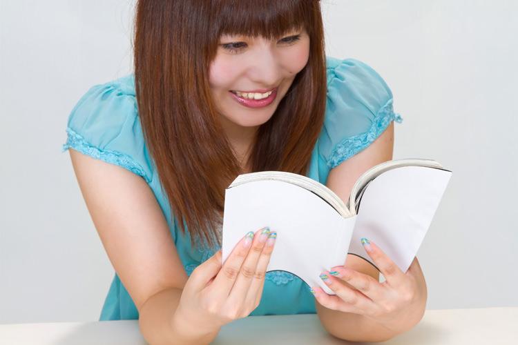 本を安く購入する方法