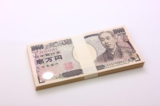 ソニー銀行 カードローン 口コミ