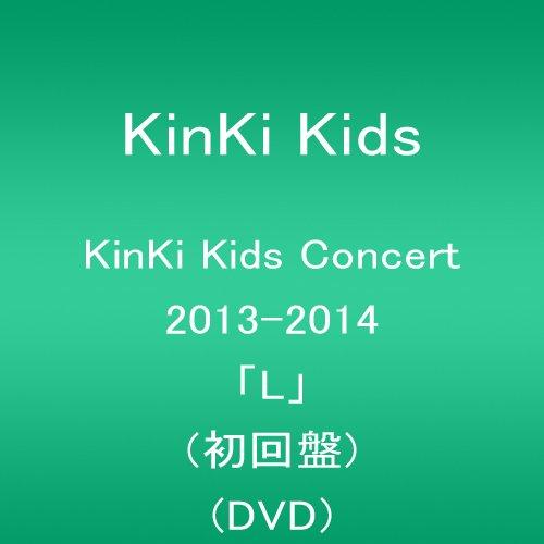 KinKi Kids Concert 2013