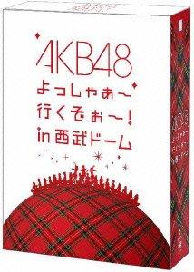 AKB48 よっしゃぁ~行くぞぉ