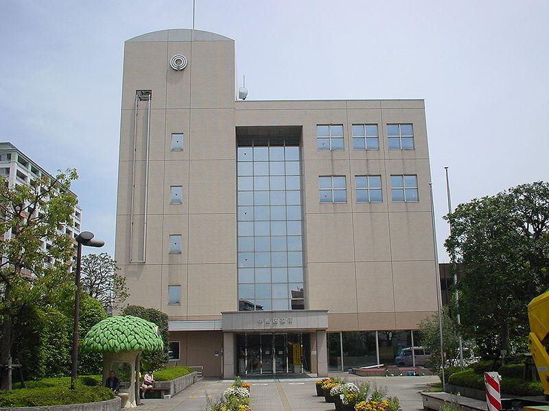 中原区 役所 画像