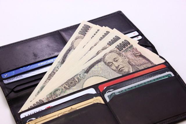 支払い方法 クレジットカード