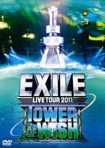 EXILE LIVE TOUR 2011