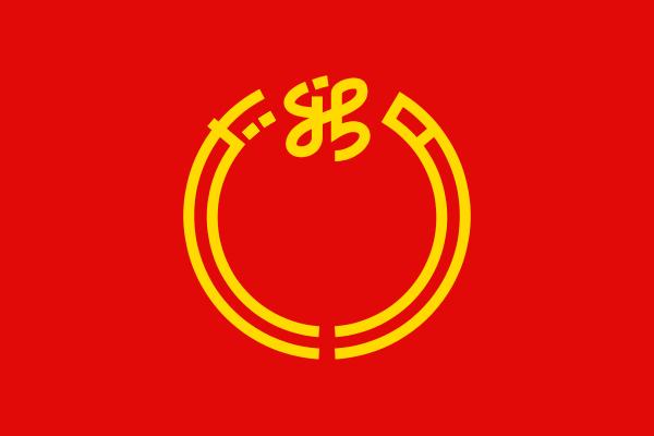 新潟県 県旗 画像