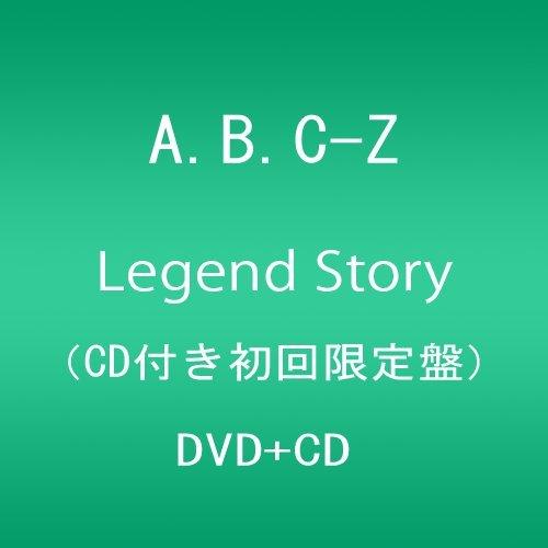 Legend Story(初回限定盤)