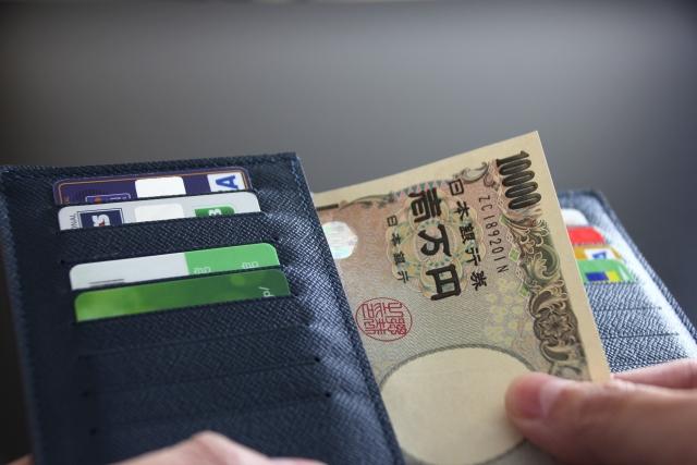 銀行系 カードローン
