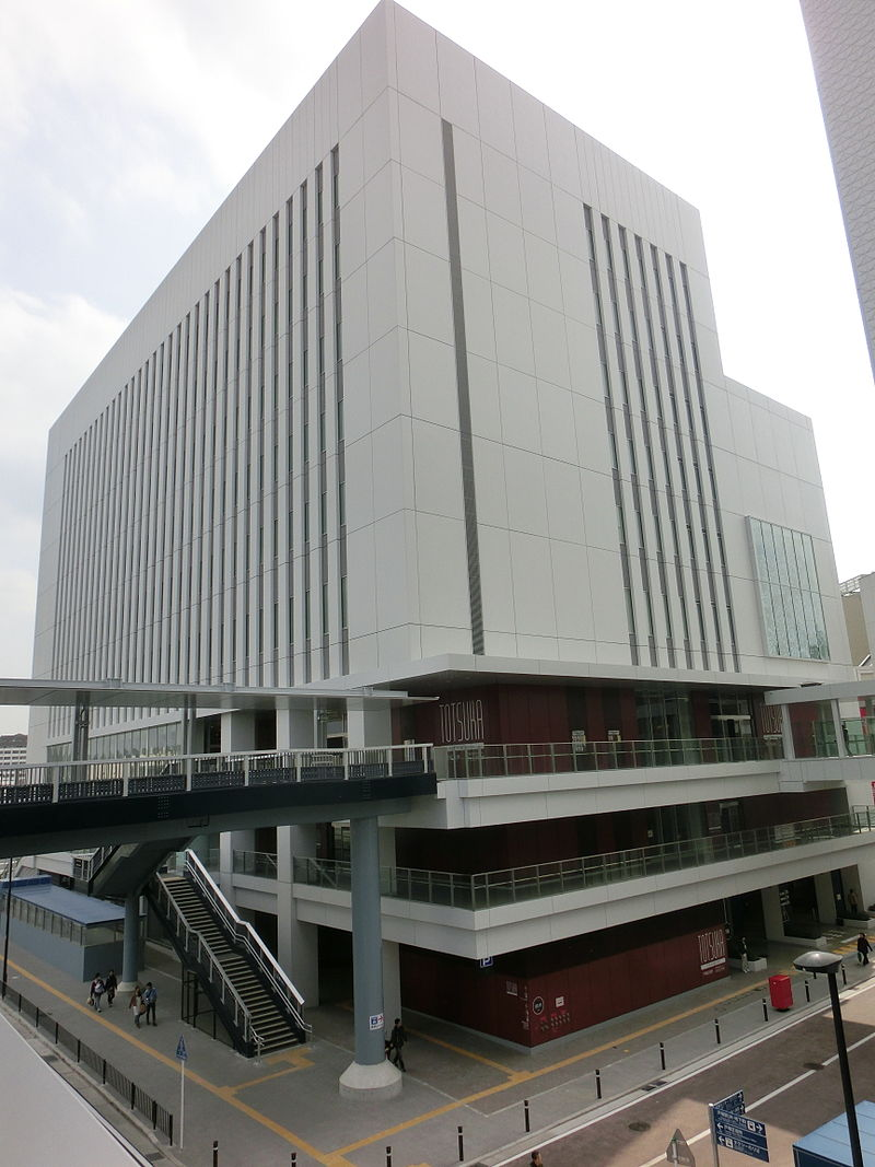戸塚区 役所 画像