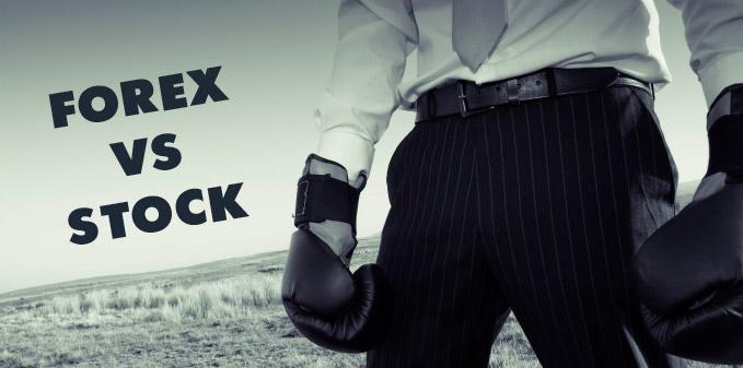 FX(外国為替証拠金取引) VS 株式(現物取引)