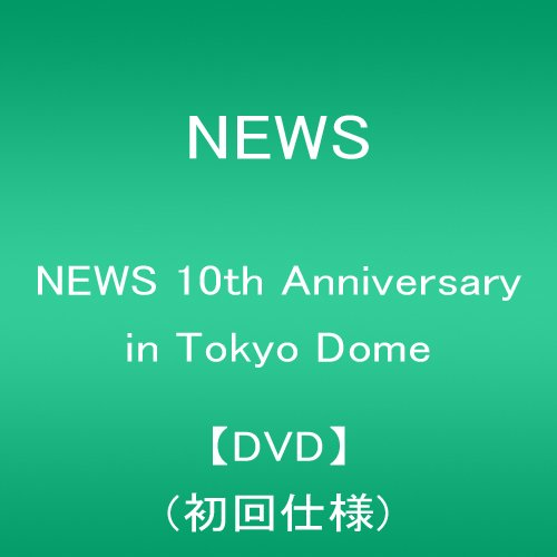 NEWS 10th Anniversary