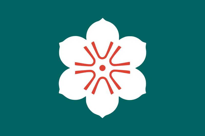 佐賀県 県章 画像