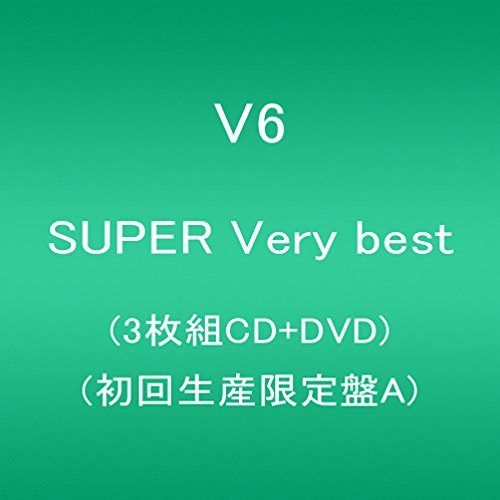 SUPER Very best(初回生産限定盤A