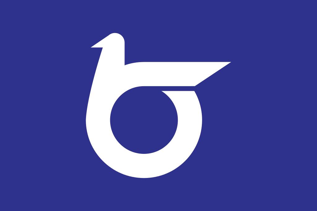 鳥取県 県旗 画像