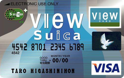 ポイントも貯まる! Suicaに定期券とクレジットカードの機能を ...