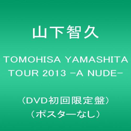 TOMOHISA YAMASHITA TOUR