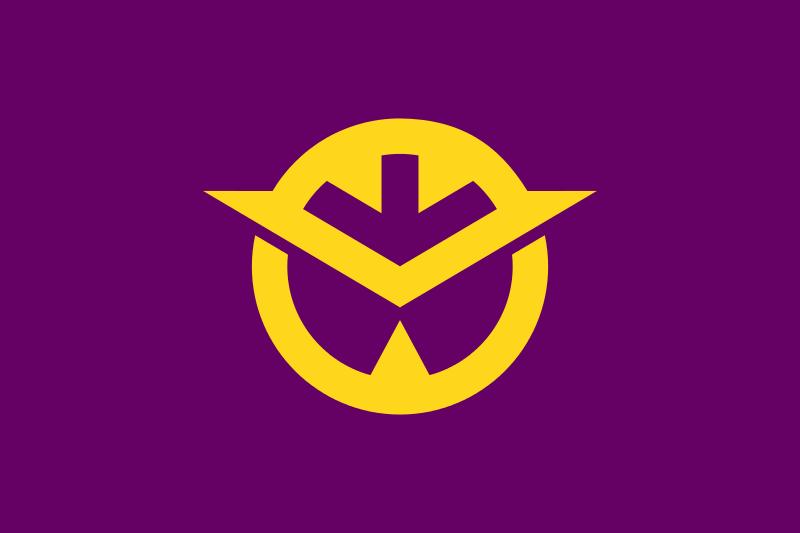 岡山県 県旗 画像